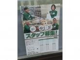 セブン-イレブン 箕面西小路店