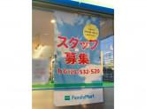 ファミリーマート 港北師岡町店