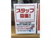 ポニークリーニング 南青山1丁目店