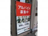 吉野家 250号線播磨町店