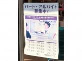 シャトレーゼ 秋川店