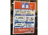 サンマルクカフェ 大阪本町店