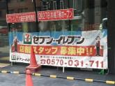 セブン-イレブン 大阪宗右衛門町東店