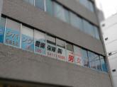 ジパング警備保障株式会社 尼崎支店