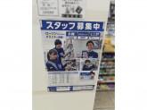 ローソン S札幌地下鉄白石駅店