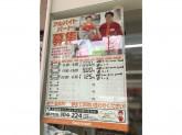 セイコーマート 時計台前店