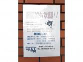 読売センター 帝塚山販売所