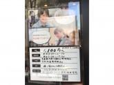 CAFE de CRIE(カフェ・ド・クリエ) 浜松町店
