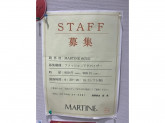 MARTINE(マルティーヌ) 西宮店