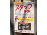 オリジン弁当 東川口店
