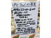 セブンイレブン 取手井野1丁目店