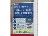 ニッポンレンタカー 東川口営業所