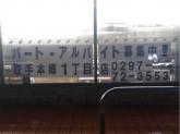 セブン-イレブン 取手本郷1丁目店
