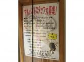 カラオケディーバ 天三店