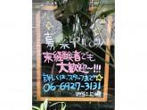 美容室 GAJIN eii(ガジンエイ)