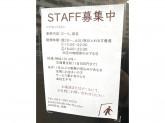 CAFE FLAっと(カフェ フラット)