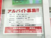 原電気株式会社 服部店