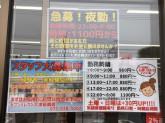 セブン-イレブン 大津苗鹿店