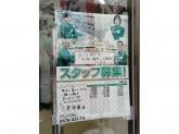 セブン-イレブン 三鷹中央店