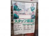 セブン-イレブン 太田市運動公園西店