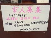 珈琲館 イオン尼崎店
