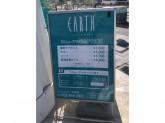 EARTH 新瑞橋店