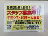 セブン-イレブン 新潟弁天橋店