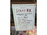 (有)フラワーショップ花季 軽井沢店