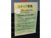 Kyoto rental cycle(京都レンタルサイクル)