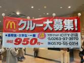 マクドナルド iCITY・21店