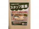 丸亀製麺北名古屋店