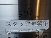 gift sunnyside(ギフトサニーサイド)