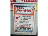カラオケ コンシェルジュ 新大阪店