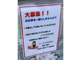 ソーイング・スタジオ 秋津店