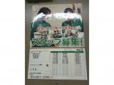 セブン-イレブン 北海道ST大通東店