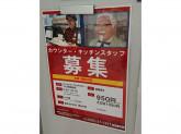 ケンタッキーフライドチキン アピタ岡崎北店