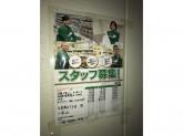 セブン-イレブン 江東東砂5丁目店