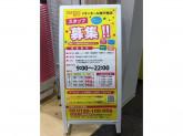 ザ・ダイソー イオンモール神戸南店