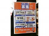 サンマルクカフェ ららぽーと甲子園店