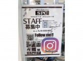 SPC(エスピーシー) なんばシティ店