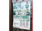 セブン-イレブン 前橋野中南店