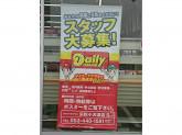 デイリーヤマザキ 浜松小沢渡店