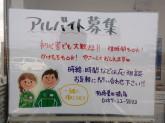 セブン-イレブン 柏崎豊田橋店