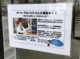 ハードオフ前橋天川店
