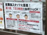 セブン-イレブン 徳島吉野本町6丁目店