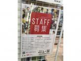 セカンドストリート 前橋文京店