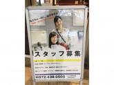 Libra hair spa(リーブラヘアースパ ) りんくうシークル店