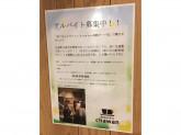 和ごはんとカフェ chawan 高崎オーパ店