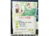100円ショップセリア岸和田店