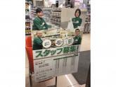 セブン-イレブン 品川大井七丁目店